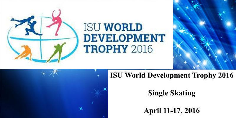 ISU World Development Trophy 2016